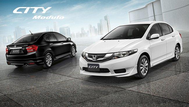 Gambar Honda City dari arah depan dan belakang