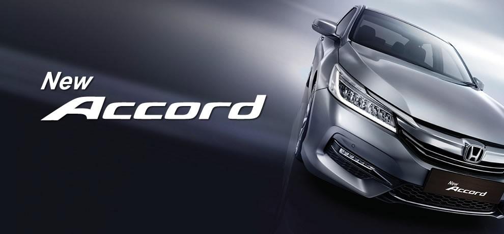 Honda Accord Memiliki Fitur dan Teknologi Mutakhir Seperti Teana