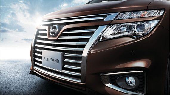 Nissan Elgrand Memiliki Grill Bertingkat Dilapisi Krom