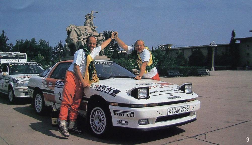 Toyota Supra pemenang reli Hong Kong - Beijing 1987