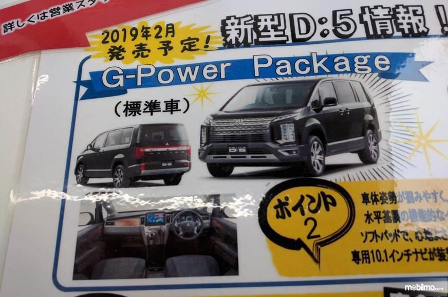 Gambar brosur Mitsubishi Delica D:5 2019 Standard