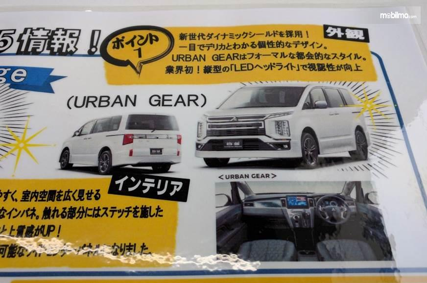 Gambar brosur Mitsubishi Delica D:5 2019 Urban Gear
