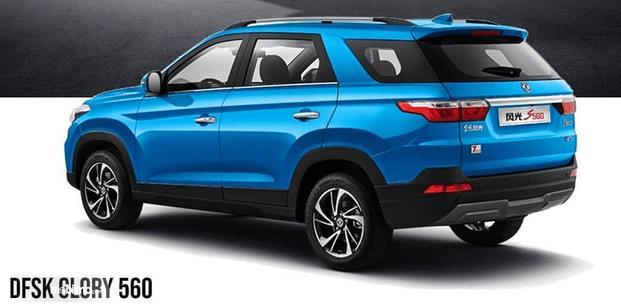Gambar ini menunjukkan mobil DFSK Glory 560 2019 warna biru tampak bagian samping kiri dan belakang