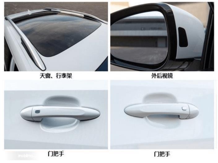 Gambar ini menunjukkan beberapa bagian dari mobil ;istrik Chevrolet terbaru