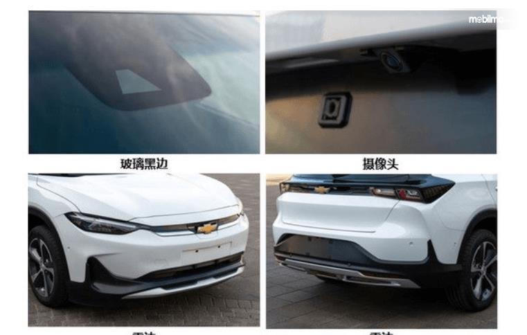 Gambar ini menunjukkan gambar treaser mobil listrik Chevrolet pada bagian tertentu