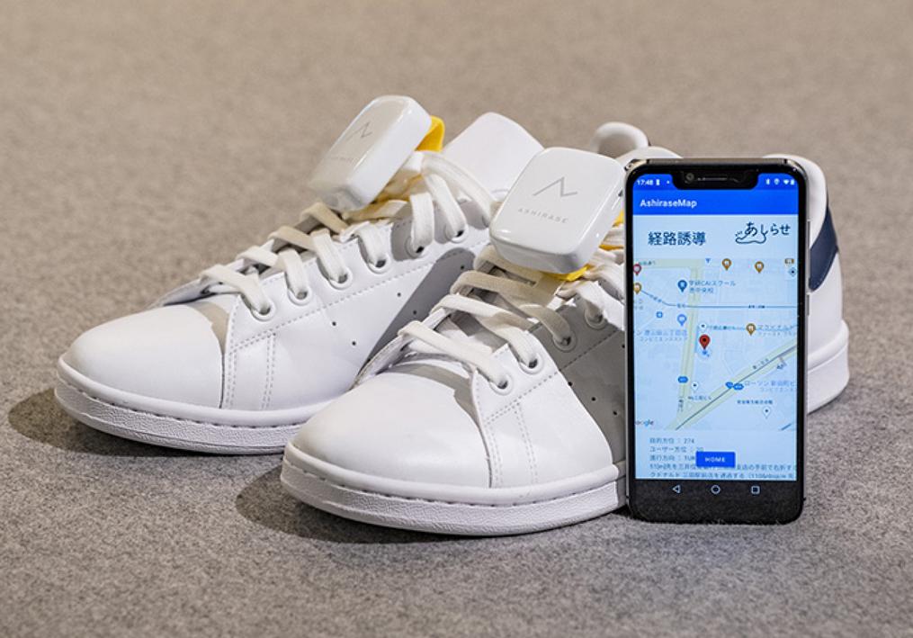 Gambar ini menunjukkan sepatu dan ponsel dijejerkan