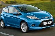 Ford Fiesta 2010, Hatchback Mewah Yang Terlupakan