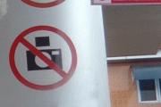 Waspada Kebakaran Kendaraan Di SPBU! Patuhi Peraturan Saat Mengisi Bahan Bakar