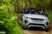 Review Land Rover Range Rover Evoque 2019