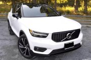 Review Volvo XC40 2019: Mobil Masa Depan Dengan Teknologi Full Electric