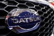Siap Bersaing Datsun Punya Amunisi Baru, Bukan Mobil Jenis LCGC