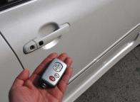 Mengetahui Perbedaan Smart Entry Key dan Immobilizer Pada Mobil