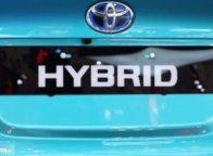 Lebih Lama, Jaminan Kualitas Mobil Hybrid Toyota Sampai 10 Tahun