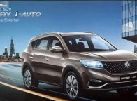 DFSK Glory i-Auto  Sudah Bisa Dipesan Meski Belum Resmi Diluncurkan