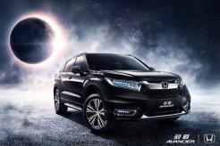 SUV Premium Honda Avancier Mulai Debut di China