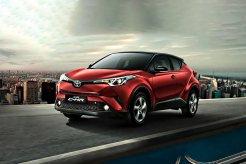 Daftar Harga Toyota C-HR 2018: Tawarkan DP Ringan Mulai 23 Jutaan