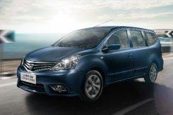Harga Nissan Grand Livina 2018 Masih Ingin Mengulang Kesuksesan