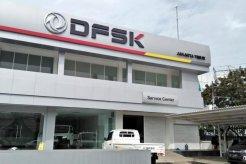 Ada Asian Games 2018, DFSK Bagi-bagi Kartu Tol Gratis Buat Semua Pembeli Glory 580
