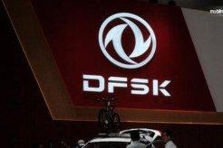 Baru Lagi, Mobil Listrik DFSK Selain Glory E3 Sedang Dipertimbangkan Masuk Indonesia