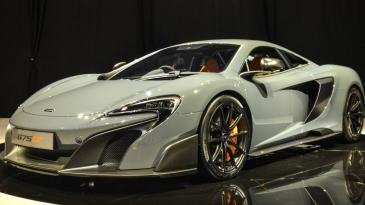 Hanya Dua Bulan Saja, 500 Supercar McLaren Seharga Rp 5,7 Miliar Ludes Terjual