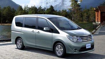 Harga Nissan Serena Van Mewah Untuk Seluruh Keluarga Indonesia