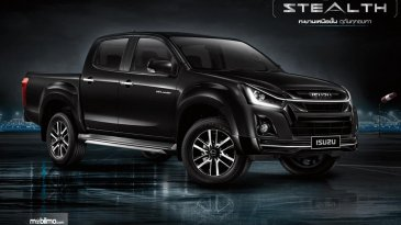 Review Isuzu D-Max 2019 : Mobil Pick Up Truck Gahar Dengan Fitur Mumpuni