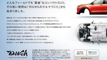 Inilah Kelebihan Rancang Bangun DNGA Pada Mobil-Mobil Daihatsu
