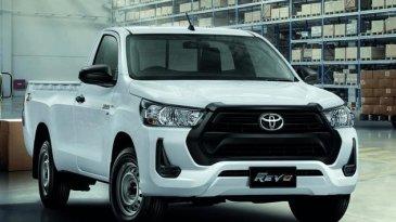 Pekan Ini Toyota Hilux Terbaru Akan Diluncurkan Di Indonesia