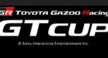 TOYOTA GAZOO Racing GT Cup 2021 Dihadirkan Toyota Indonesia, Terdapat 2 Kelas